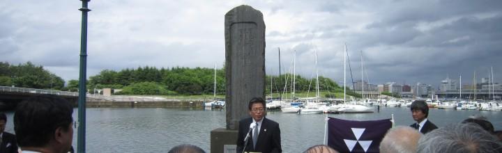 新島襄海外渡航150周年ツアー