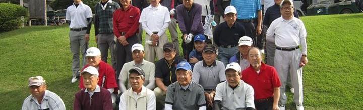 第8回関関同立四大対抗ゴルフ大会