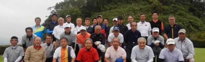 第9回関関同立大学対抗ゴルフコンペ