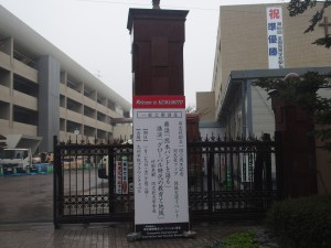 九州学院西門に掲げられた案内看板