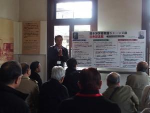 熊本洋学校の説明を受ける(1)