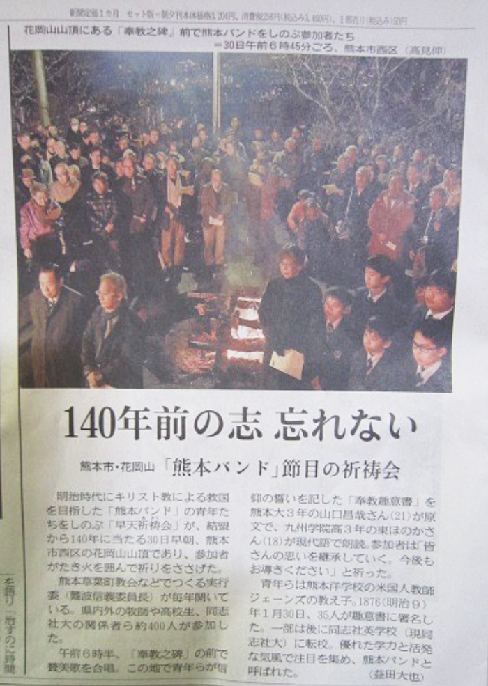 hanaokayama09