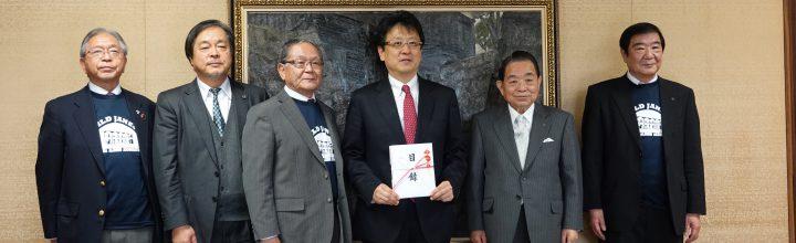 ジェーンズ基金1,500万円を熊本市へ贈呈