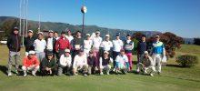 第12回関関同立大学対抗ゴルフコンペ